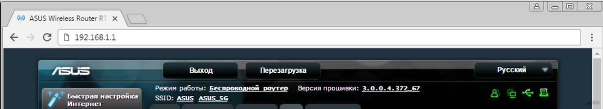 Вход в роутер с телефона без компьютера — 192.168.1.1 и 192.168.0.1