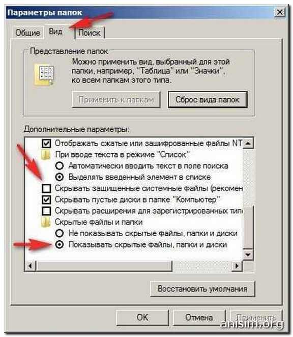 Как удалить обновление, которое не удаляется в windows 10