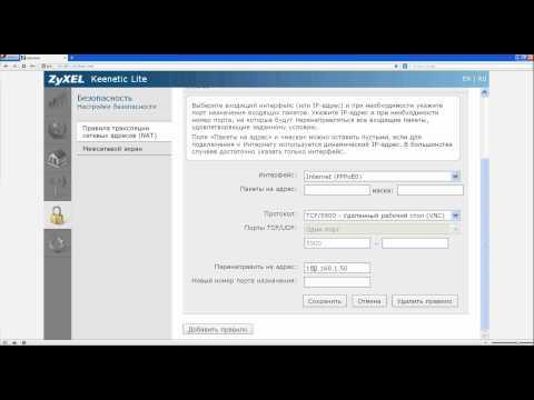 Zyxel nbg6615: обзор и настройка беспроводного роутера