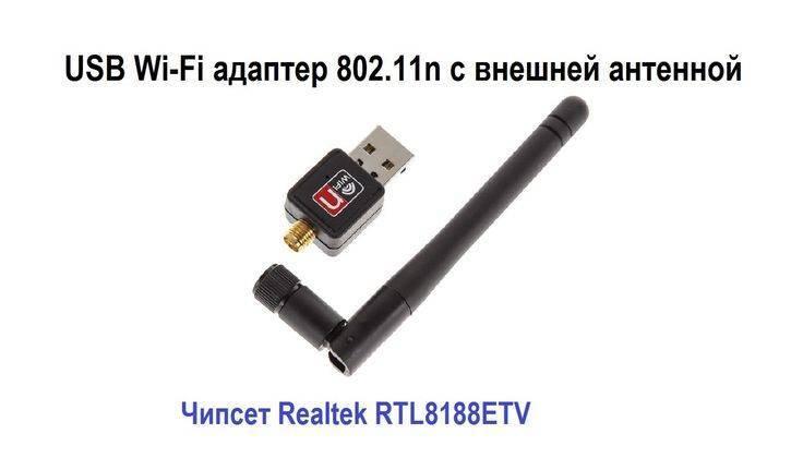 Usb wireless 802.11 b/g adapter drivers v.4.0.4.0 скачать - driverslab.ru