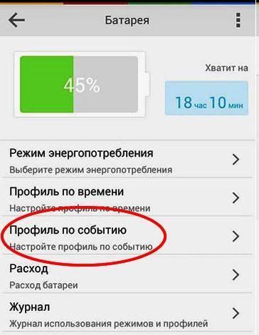 Wi-fi отключается после спящего режима - компьютер76.