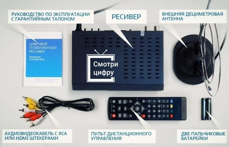 Что такое dtv в телевизоре: каналы, возможности, настройка