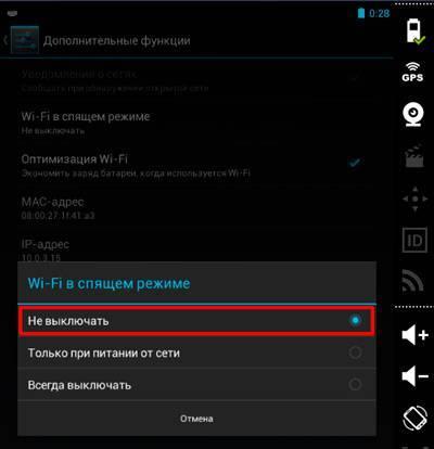 Почему отключается вай-фай на телефоне сам по себе: пропадает wi-fi-соединение