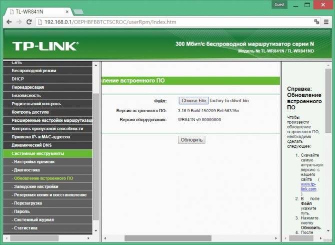 Роутер tp-link модели tl-wr940n: как подготовить к работе