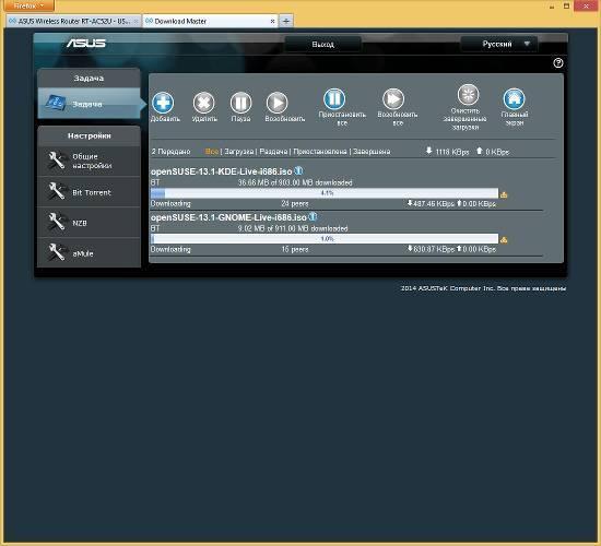 Медиа-сервер (dlna) на wi-fi роутере asus и tp-link