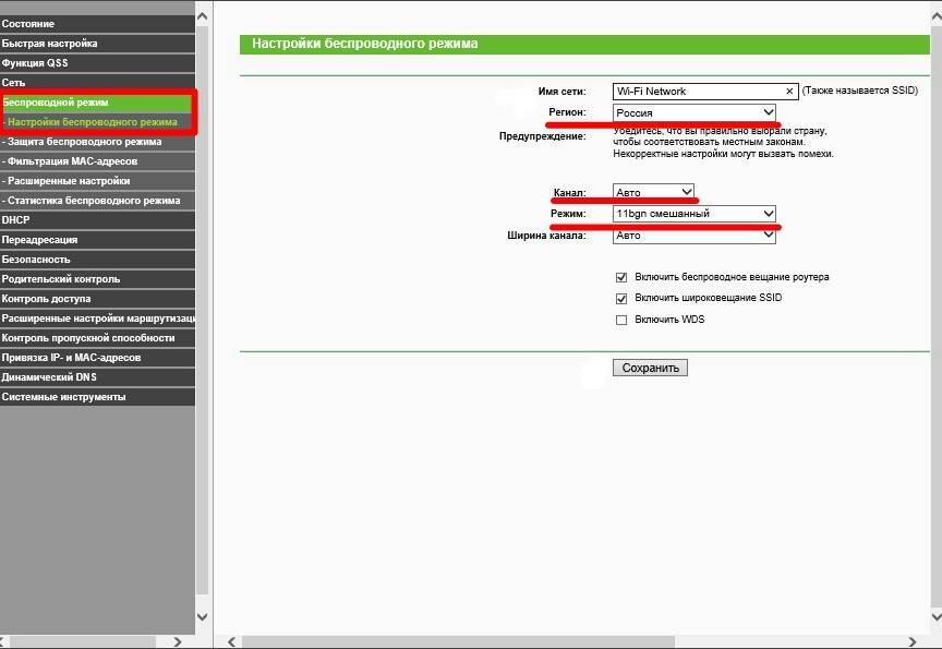 Проверка требований сети windows 10