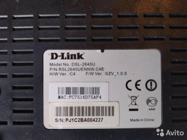 Настройка модема d-link dsl-2640u nru/c (1.0.24, черный интерфейс) | настройка оборудования