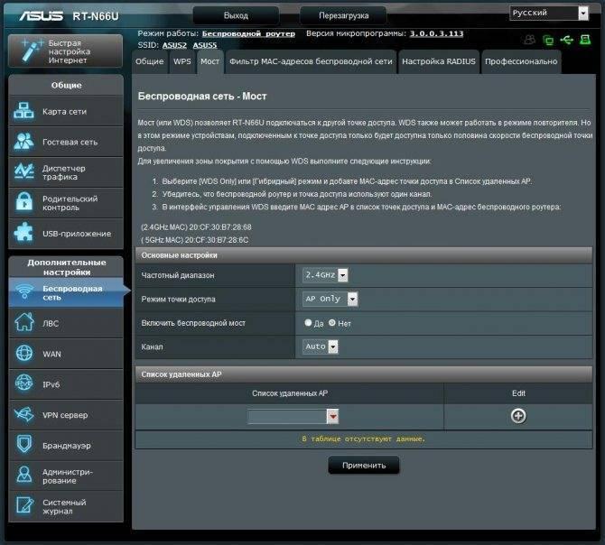 Подключение флеш накопителя к роутеру tenda по usb — общий доступ к файлам через ftp или samba сервер