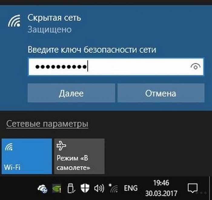 Android не может получить ip адрес для выхода в сеть - как настроить и подключиться к wifi | a-apple.ru