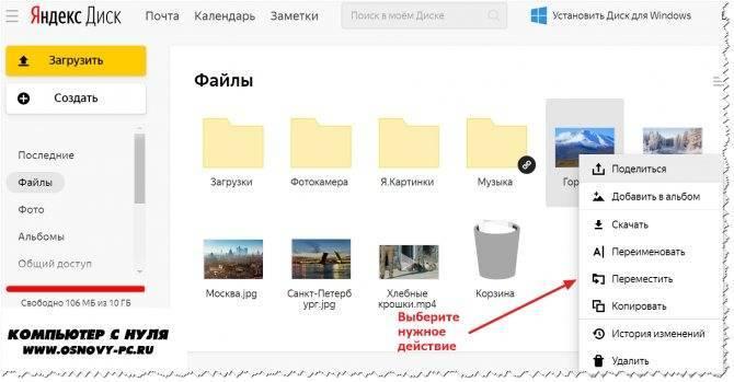Что выбрать вместо google фото, когда он станет платным - androidinsider.ru