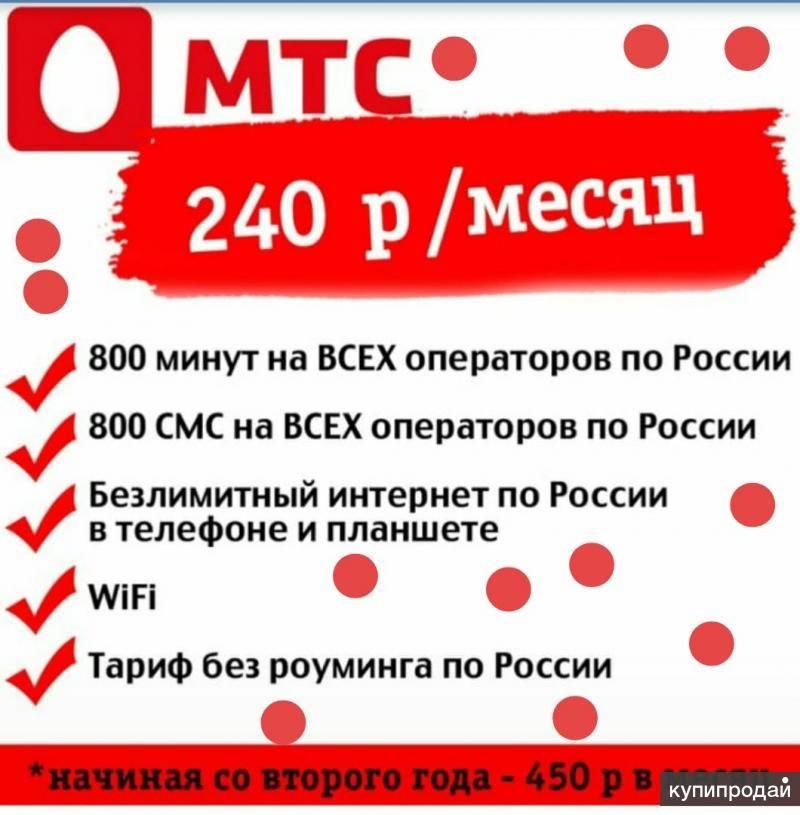 Как обойти ограничение на раздачу интернета на тарифище от мтс тарифкин.ру как обойти ограничение на раздачу интернета на тарифище от мтс