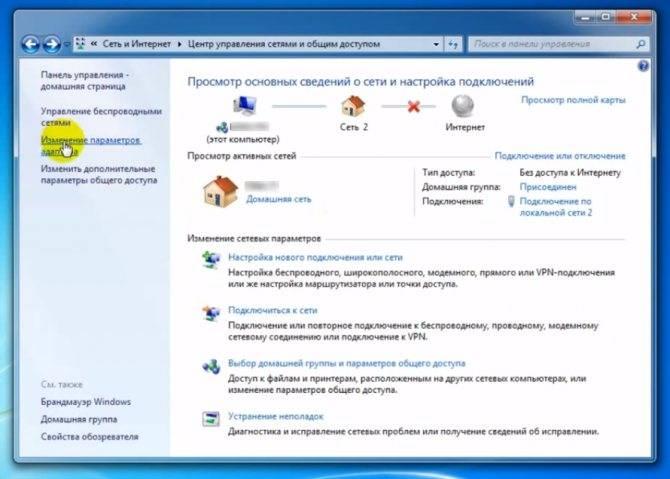 Локальная сеть через wifi windows 10