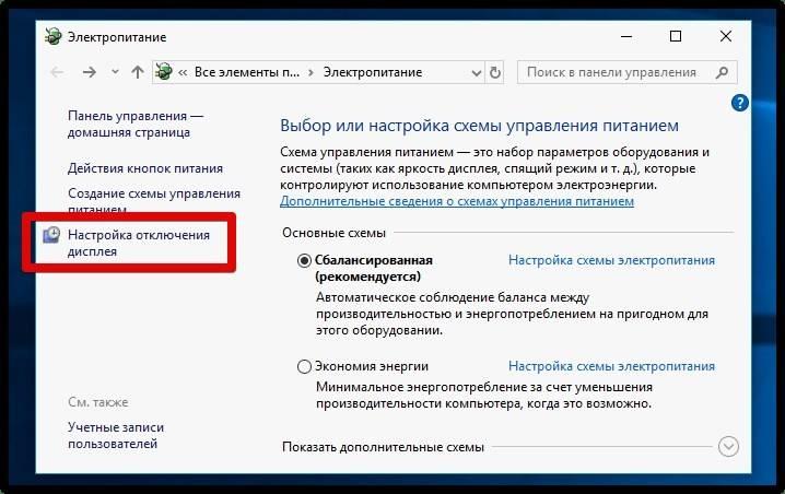 Как выйти из безопасного режима на windows 10