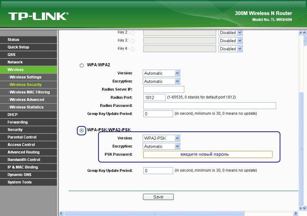 Режим работы wi-fi сети b/g/n/ac. что это и как сменить в настройках роутера?