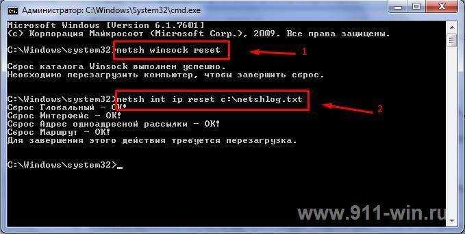 Windows не удалось автоматически обнаружить параметры прокси этой сети