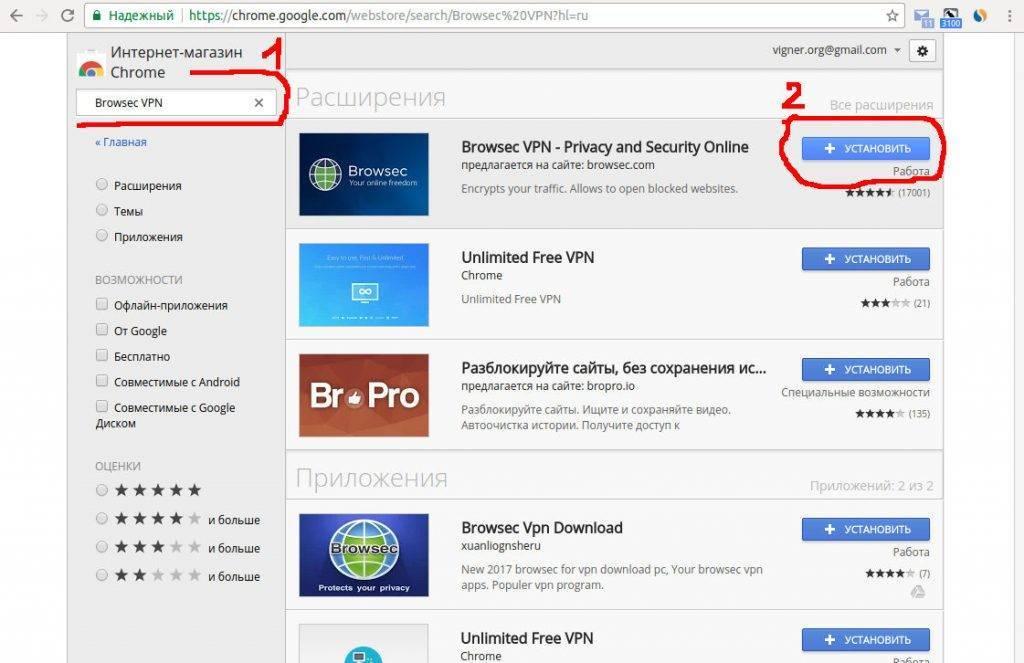 Обзор бесплатного vpn дополнения hola для yandex browser