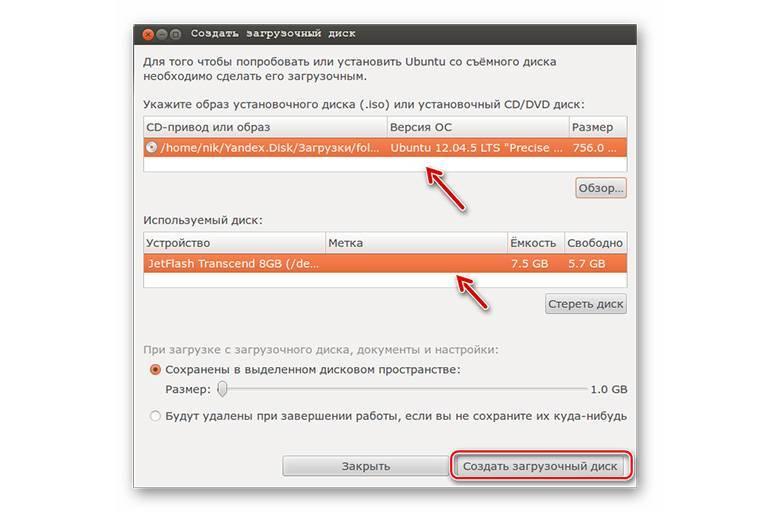 Rufus - инструкция по созданию загрузочной флешки с любой операционной системой | itdeer.ru