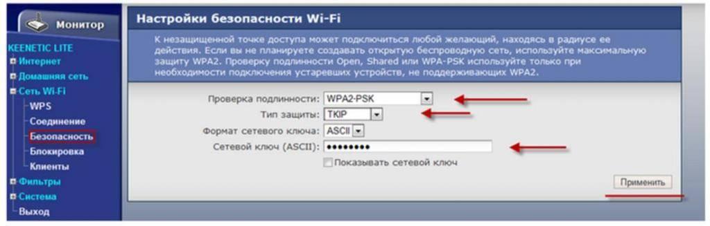 Zyxel keenetic: пароль по умолчанию и как сбросить данные? | a-apple.ru