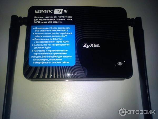 Все способы подключения и настройки интернет-центра keenetic 4g