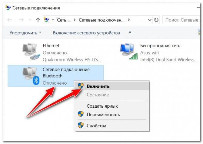 Как подключить bluetooth наушники к компьютеру или ноутбуку на windows 10