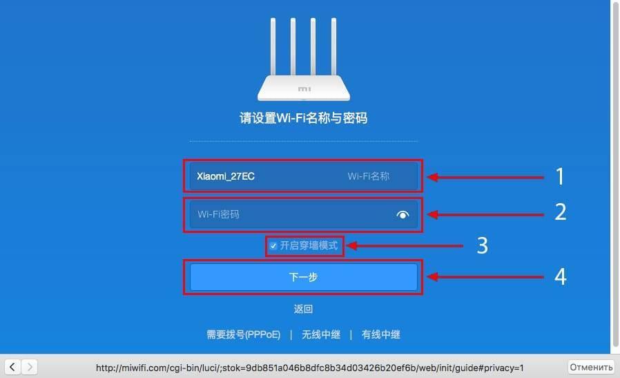 Как Узнать и Поменять Пароль По Умолчанию на WiFi Роутере Xiaomi?