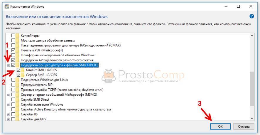 Доступ к usb диску (флешке) через роутер tp-link по сети