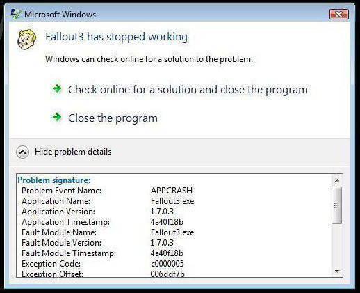 Имя события проблемы appcrash windows как исправить