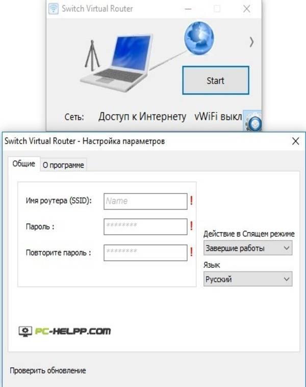 Настройка локальной сети windows 7 между двумя компьютерами