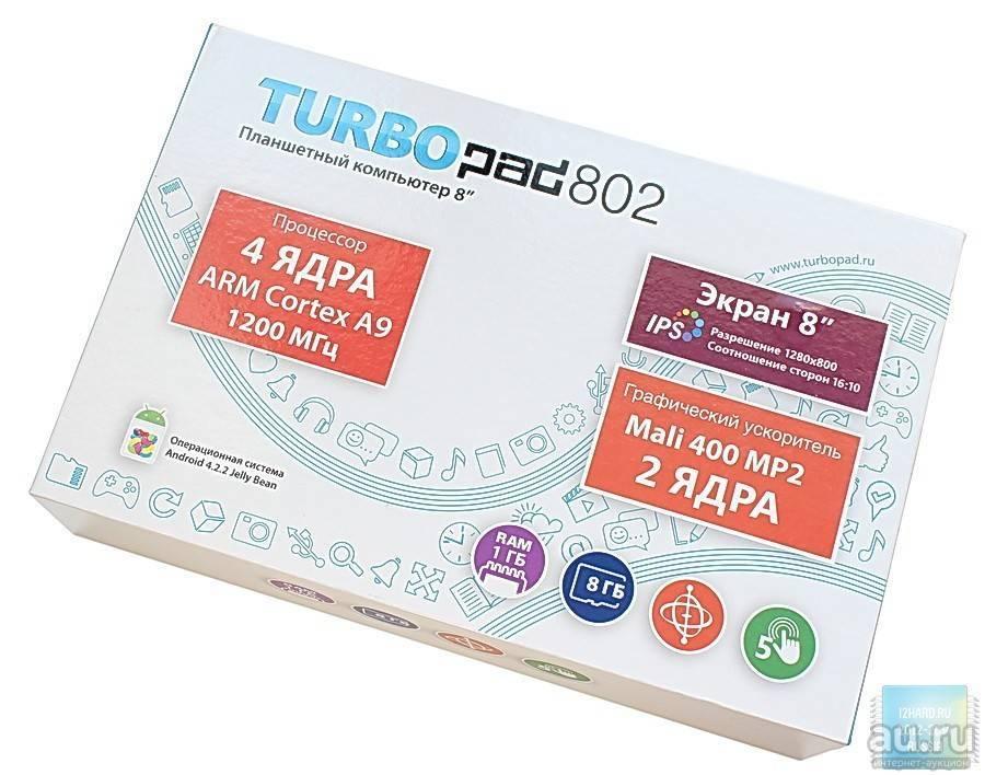 Надёжность и производительность: обзор планшета turbopad 724 | android в россии: новости, советы, помощь