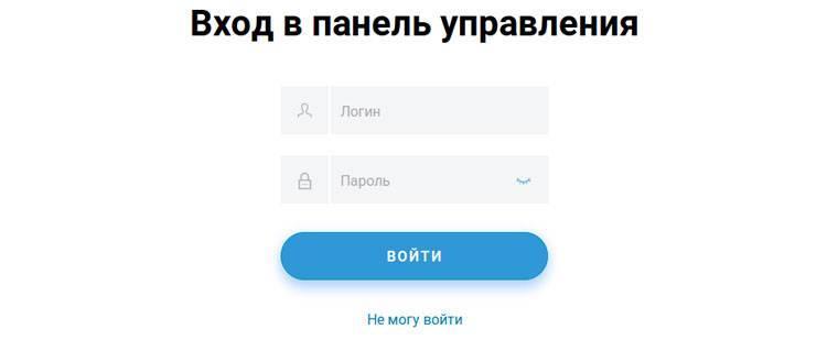 My.keenetic.net – вход в личный кабинет для быстрой настройки роутера
