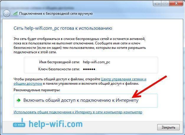 Что делать, если iphone не подключается к wi-fi сети