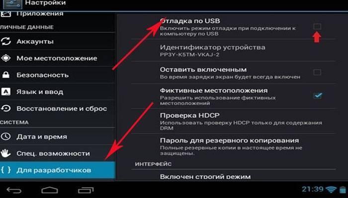 Xiaomi redmi note 4 не видит компьютер — что делать