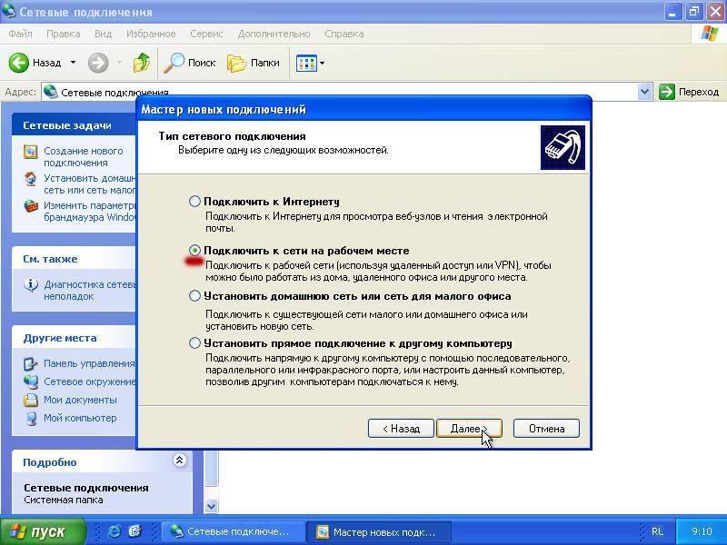 Программы для исправления ошибок windows 7 и windows 8
