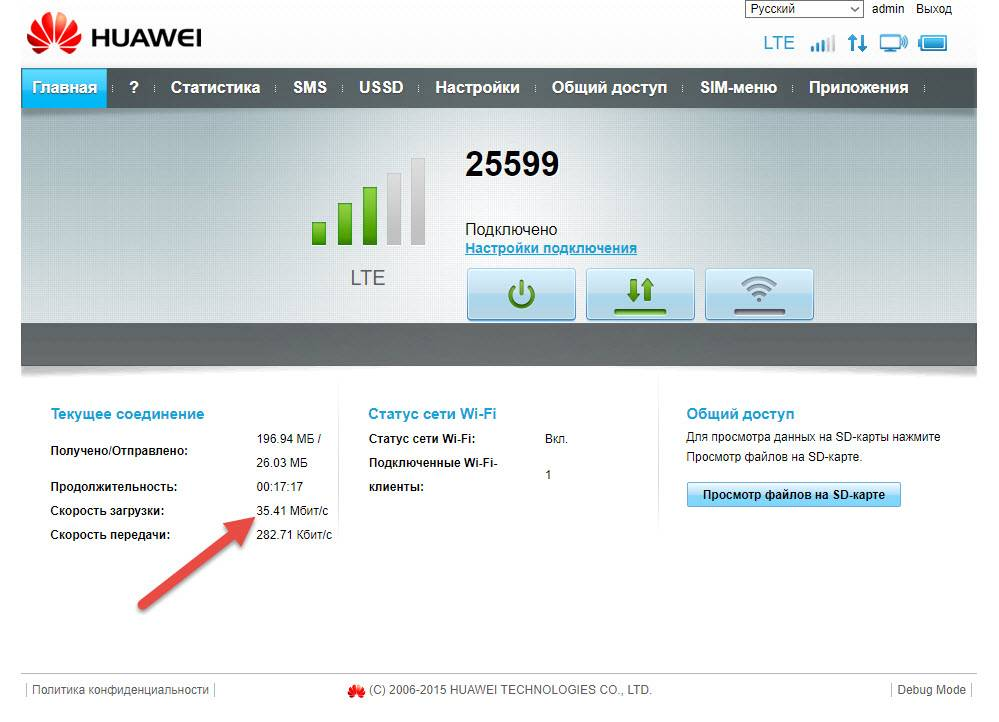 Как поменять пароль wifi от ростелеком  —  192.168.1.1 admin логин вход