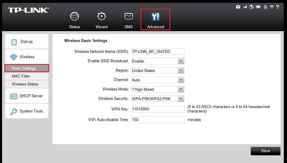Как поменять, или поставить пароль wi-fi на tp-link