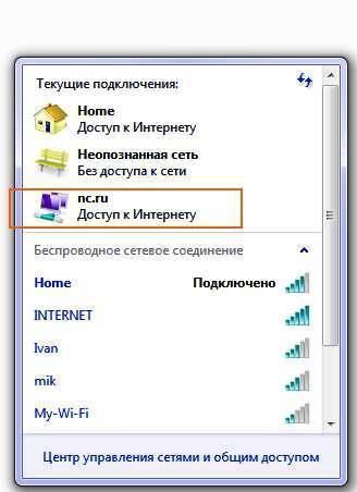 Почему wi-fi может быть подключен без доступа к интернету: что делать