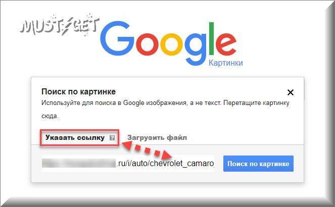 Гугл и яндекс картинки: как быстро находить изображения в поиске