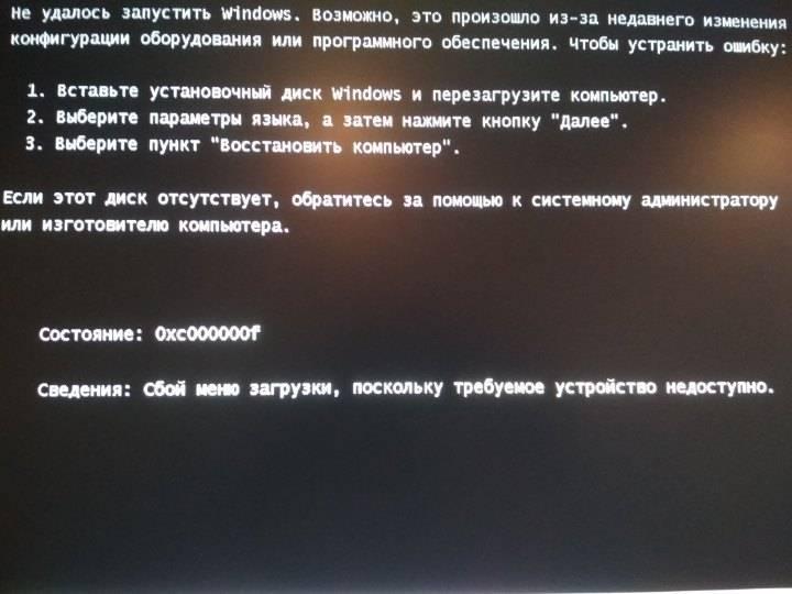 Исправлено: не удалось запустить размещенную сеть в windows 10 - 2021