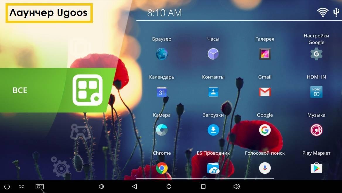 Приложения для android tv