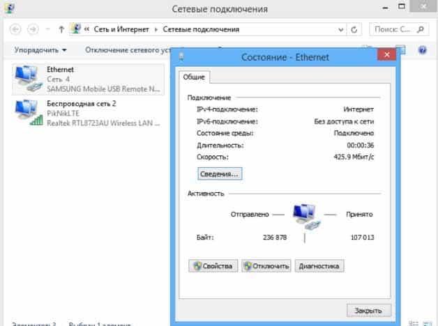 Как раздать вай фай с ноутбука на windows 7 ? практические советы пользователям