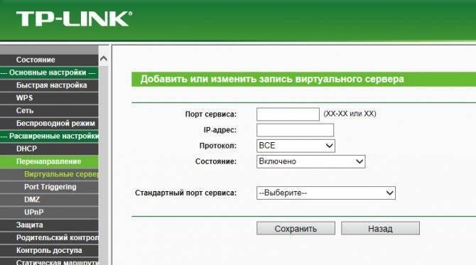 Обзор IP Камеры TP-Link TAPO C310 — Инструкция, как Подключить к WiFi и Настроить Уличное Видеонаблюдение