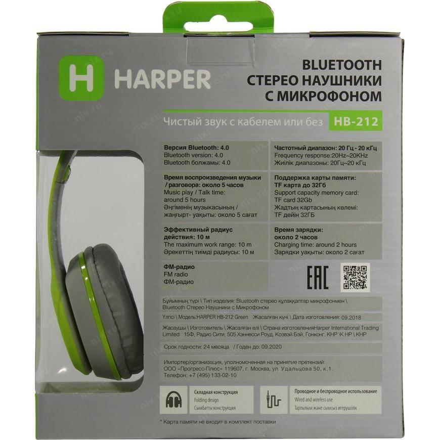 Как подключить беспроводные наушники harper к телефону по bluetooth? - вайфайка.ру