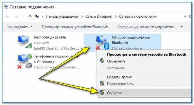 Как включить блютуз на ноуте в windows 7 и 10 - пошаговая инструкция | блог comfy