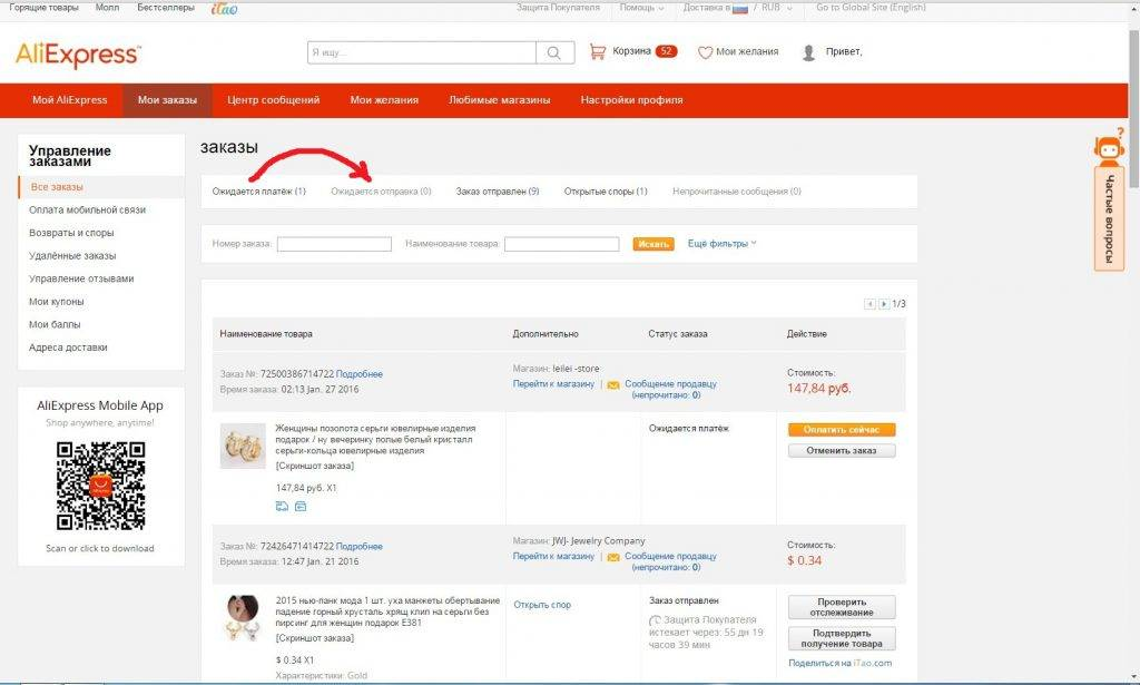 Universal package tracking - the best global postal tracking service | postal ninja