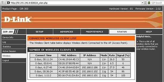 Как посмотреть кто подключен к wifi роутеру