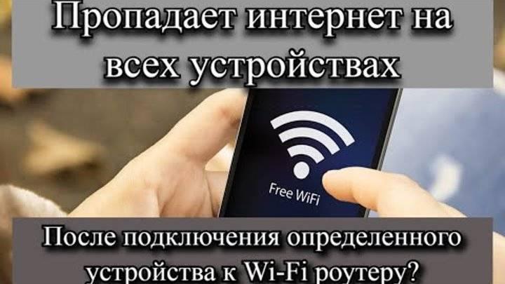 Что делать если не работает вай фай и не удается подключиться к сети
