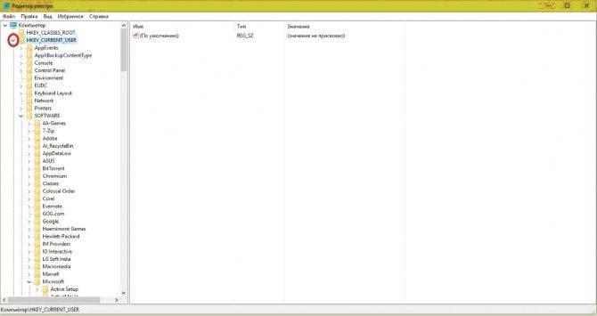 Что делать если браузер открывается сам по себе? инструкция!