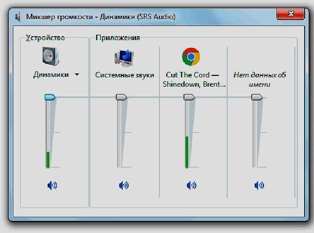 Как подключить airpodsк компьютеру и ноутбуку на windows?