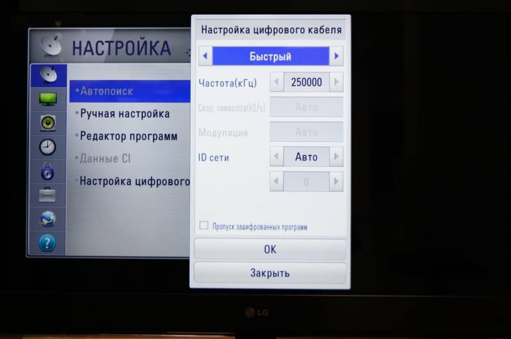 Как подключить и настроить цифровые каналы на телевизоре филипс для приема каналов через антенну, кабель, без приставки