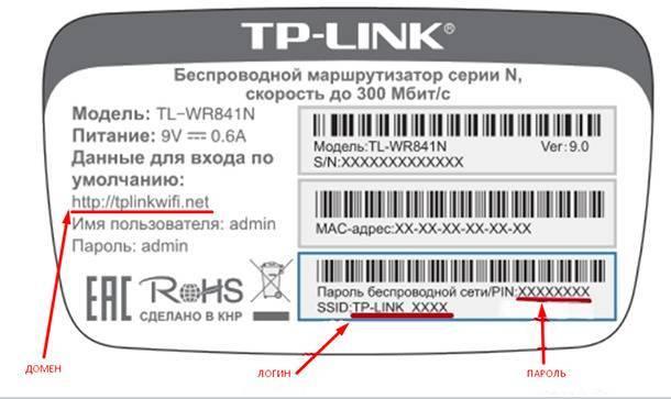 Как поменять пароль на вай фай роутере, пошаговая инструкция